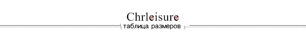 俄语-尺码表