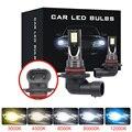 9005 HB3 светодиодный ламп супер яркий H7 H1 H11 H8 H9 9006 HB4 авто светодиодный автомобильный противотуманный фонарь сигнала поворота светильник фар д...