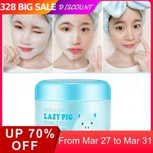 Zuurstof Gezicht Maskers Bubble Mee-eter Olie Controle Hydraterende Krimpen Porie Schuimen Whitening Acne Skin Care Cleaning Gezichtsmasker p(China)