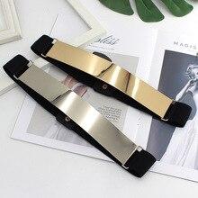 Новинка дизайнер ремни для женщины золото серебро бренд ремень стильный эластичный Ceinture Femme женский пояс женская одежда аксессуары платье пояс