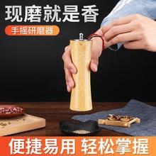 цена на Natural bamboo pepper mill Manual pepper grinder Pepper powder Black pepper grinder Environmentally friendly material