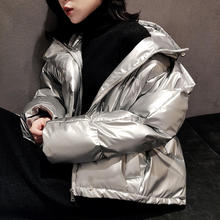 Winter Jacket Women Parka Coat Padded Loose Warm Thick Female Oversize Hooded Outerwear Q1882
