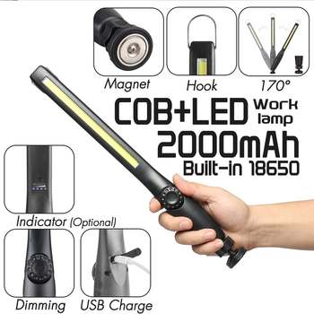 2020 8000lm COB LED Work Light Rechargeable Inspection Flashlight Hot