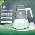 1.2L для Термостатический молока регулятор горячей воды Smart изоляции горшок автоматический молочный согревающая теплая молоко сухое молоко ...