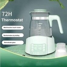 Smart-Insulation-Pot Kettle Thermostatic-Milk-Regulator Hot-Water Milk-Milk-Powder Automatic