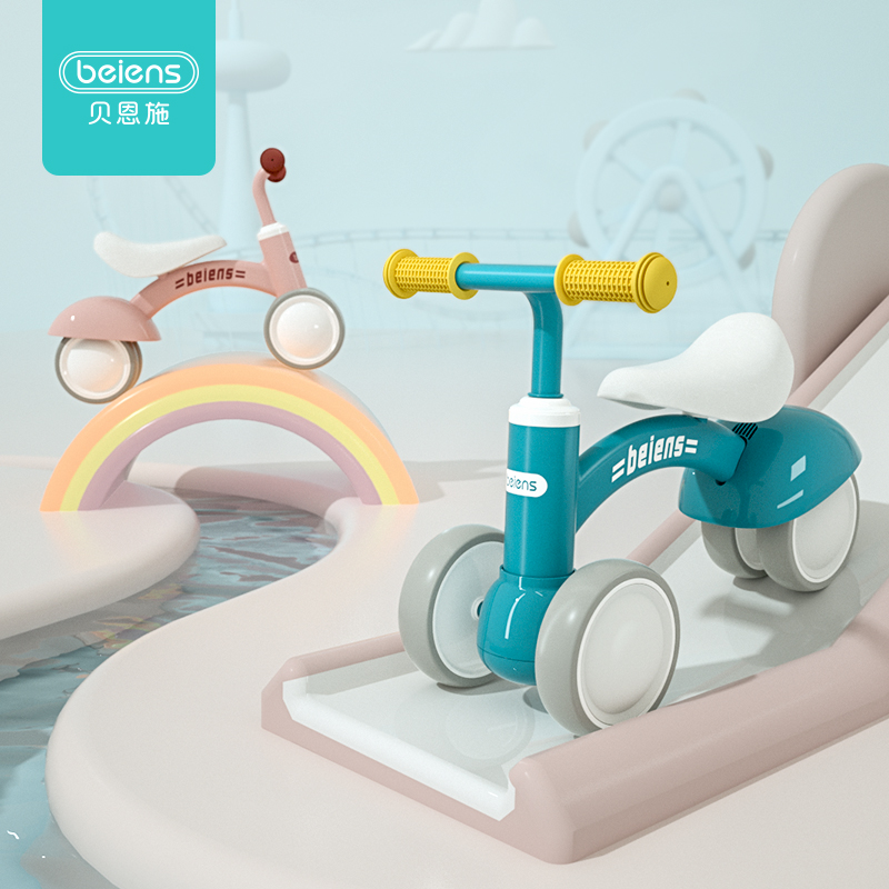 Beiens Kids Toys Balance Bike Walker Baby Ride On Tricycle Toy For Learning Walk Scooter Toddler Outdoor Game Gift 1-3 Years Old