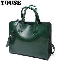 Новинка 2020 от бренда youse сумка тоут для международной торговли