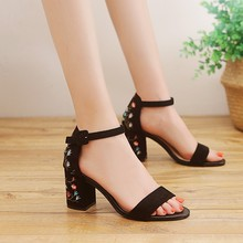 Summer Square Heel High Heel Shoes Women