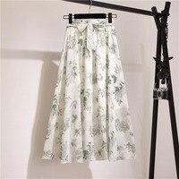A008 Skirt