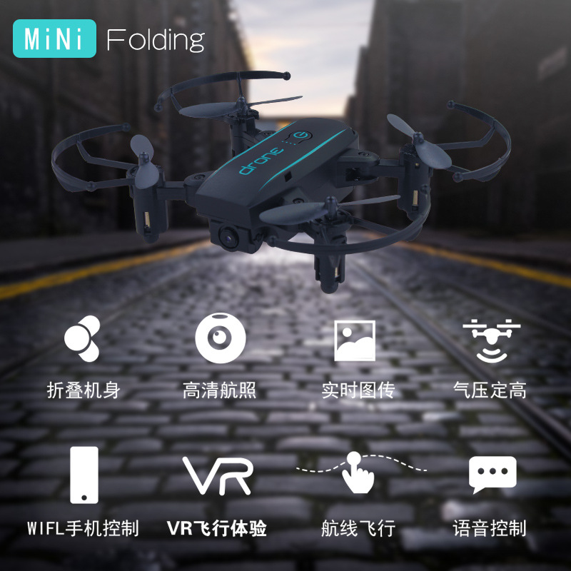 Mini Profession Airplane High-definition Unmanned Aerial Vehicle Remote Control Aerial Photography Folding Drop-resistant Four-a