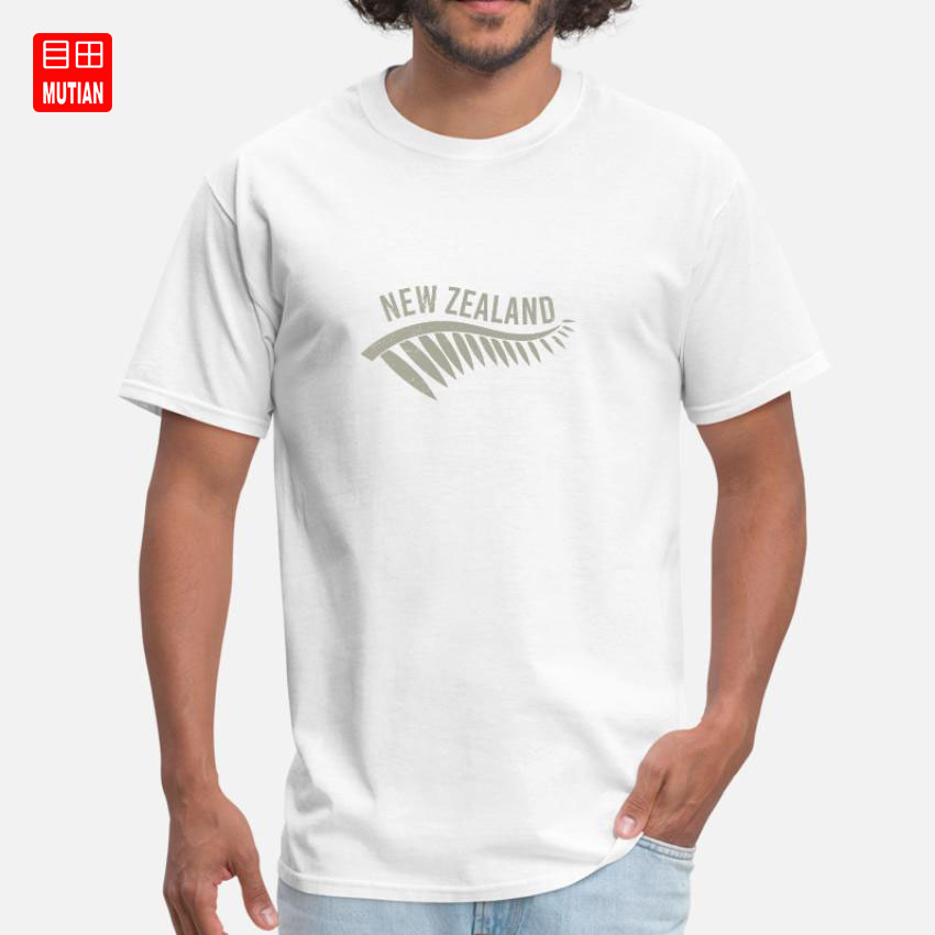 Vintage Style Ferne Funny First Name Definition Adult T-Shirt