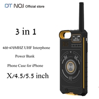 DTNO.I NO.1 IP01 3 in 1 400 470MHZ UHF 5KM Interphone Outdoor Walkie Talkie + 3500mAh Power Bank + Phone Case for iPhone X/6/7/8