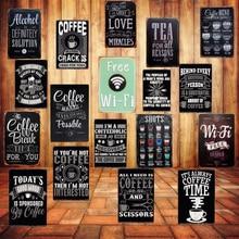 Бесплатный Wi-Fi потертый шик домашний бар кафе винтажный Настенный декор художественная металлическая жестяная вывеска паб таверна ретро декоративные тарелки металлический плакат A755