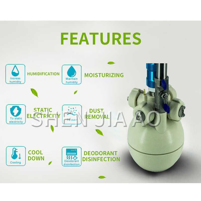 1 Pc Gas-Water Gemengde Twee-Vloeistof Luchtbevochtiger Fabriek Textiel Workshop Cooling Spuit Droog Mist Gas-Water hybrid Luchtbevochtiger Machine