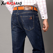 Xuan Sheng straight tube men's jeans 2019 blue black stretch brand classic trousers fashion cat claws streetwear clothes jeans(China)