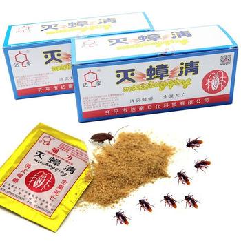 Karaluch-zabijanie przynęty 50 paczek pudełka 3G karaluch zabijania środki owadobójcze hurtownia w magazynie tanie i dobre opinie Bezzapachowa