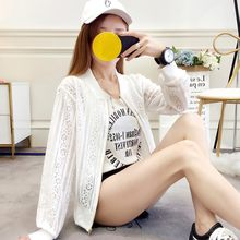 New Fashion Women Bomber Jacket Long Sleeve Lace Sunscreen Shirt Short Summer Thin Coat Casual Baseball Coat women(China)