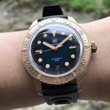 Bronze Diver Watch Men Sport Mechanical Wristwatch Mens 200M Dive NH35