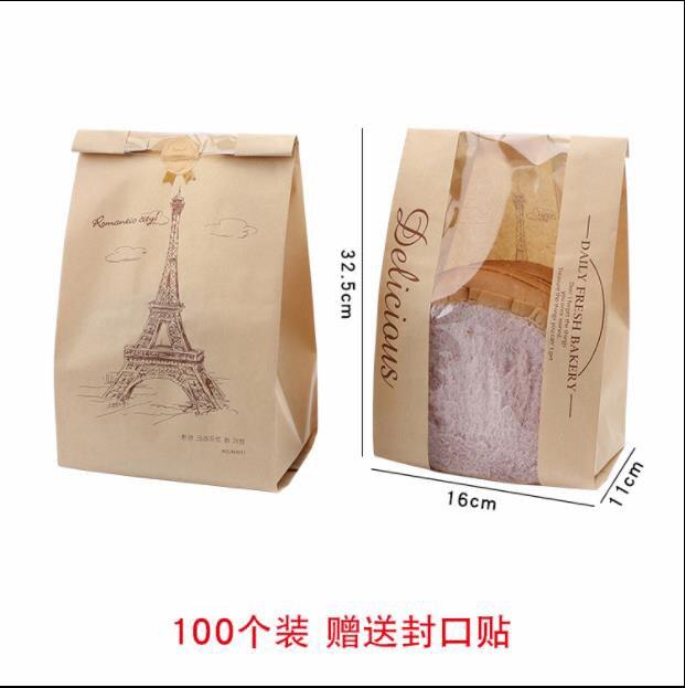 Fleurs papier cadeau sacs artisanat bonbons alimentaire avec autocollant meilleur sac cadeau pour noël mariage fête faveurs 30x12x9cm - 4