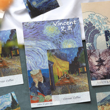 12packs/lot Famous Painting Stickers Van Gogh Oil Pattern World Masterpiece Cool Bullet Journal Decoraction Stationery