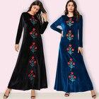 Velvet Abaya Hijab T...