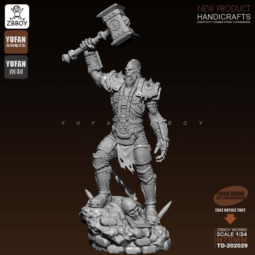 75MM Resin Beastmaster Soldiers Who Resin Kits Victory Of Self-assembled TD-202029