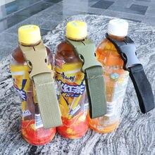 Тактическая подвесная Пряжка для бутылок с водой Многофункциональный