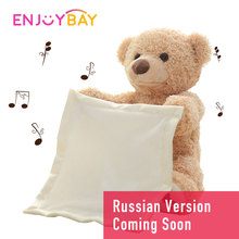 Enjoybay Peek a Boo Talking Teddy Bear Play Hide Seek Stuffed Toys Cute Cartoon Animal Toy Electric Music Toy Gifts for Children цена