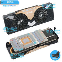 Nowość dla PALiT RTX2080Ti GAMING PRO podwójna chłodnica kart graficznych 11G