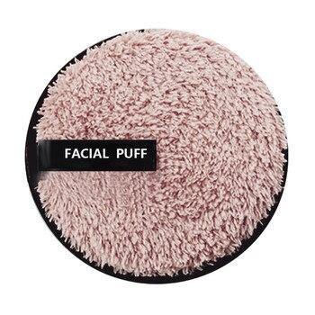 Microfiber Multi-functional Makeup Remover Towel