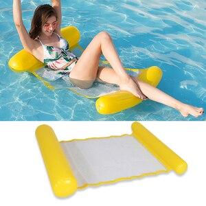 Hamaca de agua flotante, tumbona flotador, juguetes flotantes, cama inflable, silla de natación plegable en piscina, cama inflable