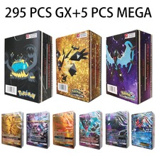100 200 300 Pcs GX MEGA Shining Cards Game Battle Carte Trading Children Toy