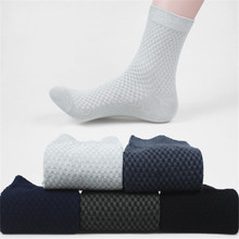 MYORED 10 pairs/Lot men bamboo socks breathable antibacterial striped black solid color business man socks NO Box