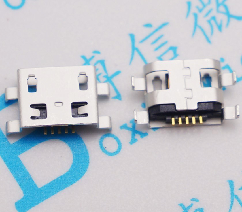 100pcs Micro USB 5pin 0.8mm No Side B Type Flat Mouth Without Curling Side Female Connector For Mobile Phone Mini USB Jack
