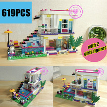 New Livi's Pop Star House Andrea fit friends 41135 figures house city model Building Blocks bricks Toy girls kid gift birthday new playground series fits legoings creators city streetview set house figures model building kit bricks blocks diy gift kid toy
