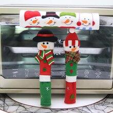 3 шт./компл. Защитная крышка для ручки двери холодильника Новогоднее украшение микроволновая печь холодильник с одной ручкой Крышка домашний декор
