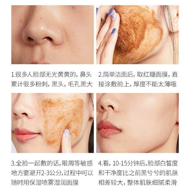 brown sugar honey  facial mask  korean make up  natural beauty products  face mask  clay mask  mask face  mud mask  skin care 3
