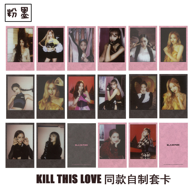 8pcs/set Creative Blackpink Photocard New Album KILL THIS LOVE Selfmade Photo Cards Kpop Blackpink New Arrivals Jennie Lisa Rose