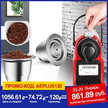ICafilas SVIP kapsułka z kawą ze stali nierdzewnej do Nespresso wielokrotnego użytku Inox wielokrotnego napełniania Crema Espress filtr wielokrotnego użytku tanie i dobre opinie i Cafilas CN (pochodzenie) Z tworzywa sztucznego Wielokrotnego użytku Filtry Reusable Coffee Capsule Sliver Stainless Steel