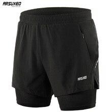 ARSUXEO, мужские шорты для бега, 2 в 1, быстросохнущие, для активных тренировок, упражнений, пробежек, спортивные шорты с более длинной подкладкой, B202