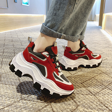Running Shoes for Women PU Thick Bottom Ladies Comfortable Height Increase Outdo