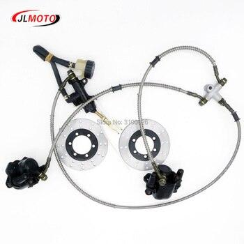 1 Set 900mm 2*500mm 2 in 1 Foot Lever Hydraulic Disc Brake 2*130mm Discs Fit For DIY Buggy Go Kart UTV ATV Quad Bike Parts
