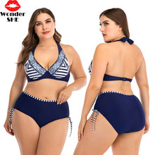 Women's Plus Size Print Striped Split Swimsuit Beachwear Bikini Swimsuit Biquinis Feminino 2020 Sexy Bikini Set plus size print ruffle bikini set