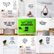 Цитаты фраза Наклейка на стену гостиная Съемная Фреска для детской