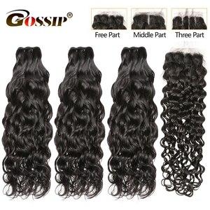 Remy Water Wave Bundles With Closure Brazilian Hair Weave Bundles Gossip 4 Bundles With Closure 30 Inch Bundles Hair Extension