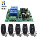 Универсальный беспроводной пульт дистанционного управления, 433 МГц, В переменного тока, 2 канала, релейный приемник и передатчик для универс...
