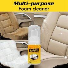 Multi-purpose espuma limpador de ferrugem removedor de limpeza multi-funcional assento de casa de carro interior acessórios de automóvel novo 150/100/30ml