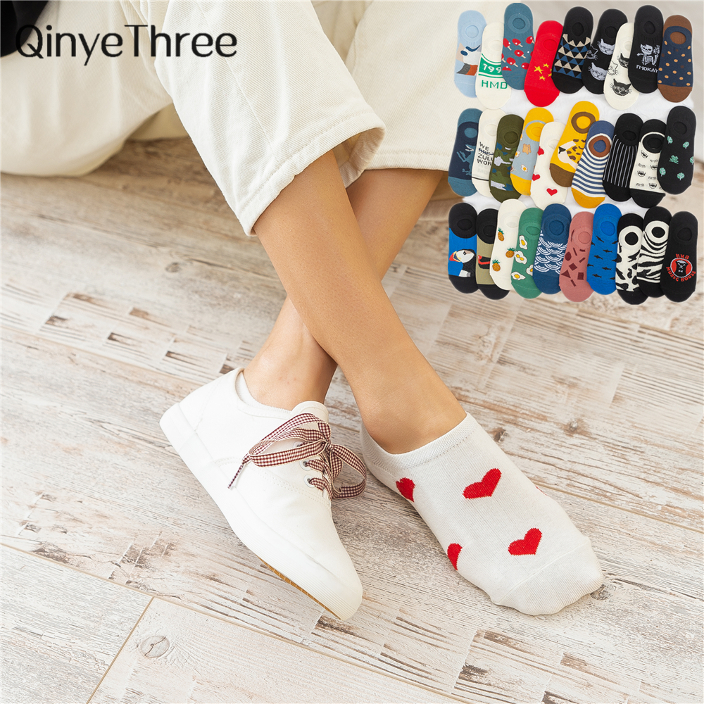Fashion Women's Summer Soft Cotton British Style Invisible Socks Happy Funny Art Vintage Contrast Color No-show Anti Slip Sox