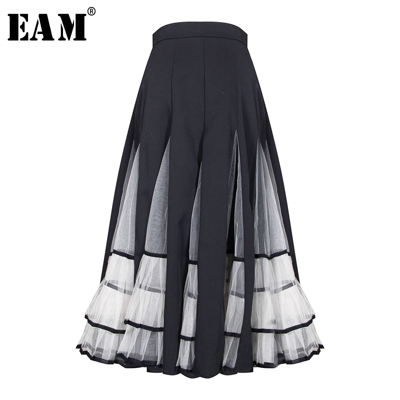 [EAM] High Elastic Waist Mesh Spliced Contrast Color Pleated Half-body Skirt Women Fashion Tide New Spring Autumn 2020 1A877
