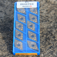 10pcs DNMG150608 kyocera carbide inserts turning tool CNC lathe cutter high quality material lathe tools
